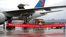 Wechat foto af fly og banner